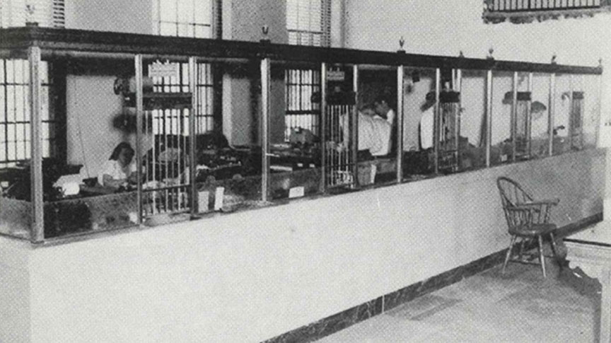 These are the teller cages prior to the 1957 remodel